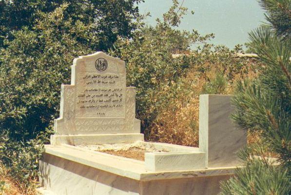 33- Fuad Yusufoğlu Seyyid Sibğatullah-i Ervası (r.a.) mübarek kabirleri