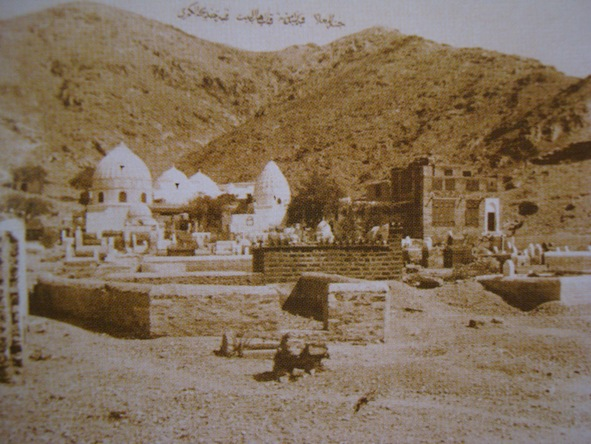 DSC06916 Fuad Yusufoğlu Hazret-i Hadice-tül Kübra (r.anha) nın kabri Cennet-ül-Mualle Mekke
