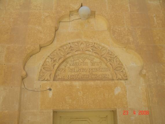 dsc09799-cami-minaresi-tarihi.JPG